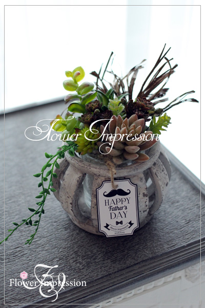 Father's Day Arrange